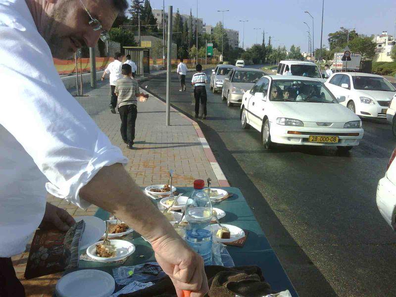 Haredi Kugel Project