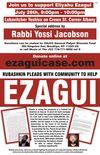 Ezagui Appeal Poster 7-25-10