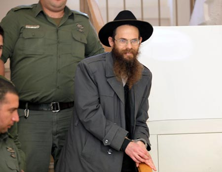 Rabbi Yitzhak Shapira handcuffs