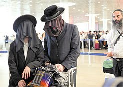 Breslov men in veils