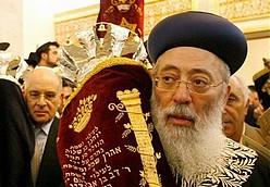 Rabbi Shlomo Amar