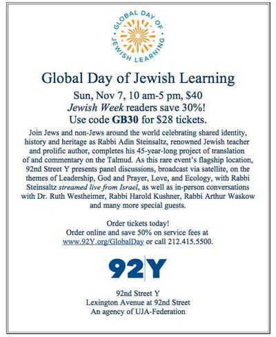 Rabbi Adin Steinsaltz day of learning ad