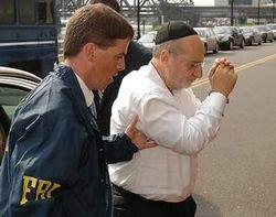 Rabbi Eliahu Ben Haim arrest