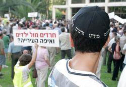 Ramat Aviv Anti-Chabad Rally