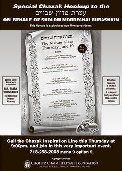 Rubashkin Chofetz Chaim Heritage Foundation Event 6-10-10