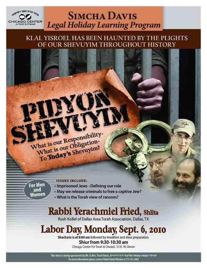 Chicago Pidyon Shevuyim LaborDay10_1