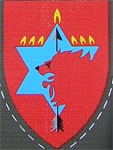 Nahal haredi patch