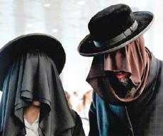 Brelov Hasidim Veils