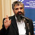Rabbi Yuval Sherlo