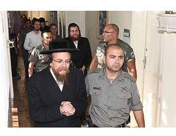 Haredi Yeshiva Fraud Suspects 11-10