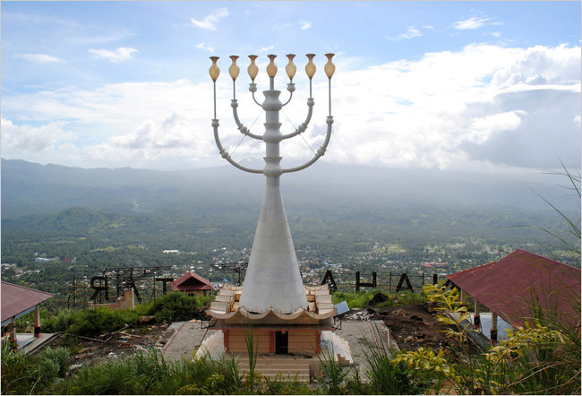 Indonesian Menorah