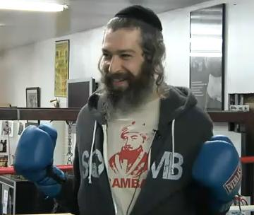 Matisyahu Boxing Gloves