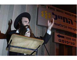 Speaker at anti-arab demonstration bat yam 12-20-10