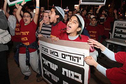 Anti-Arab Demonstration Bat Yam 12-20-10