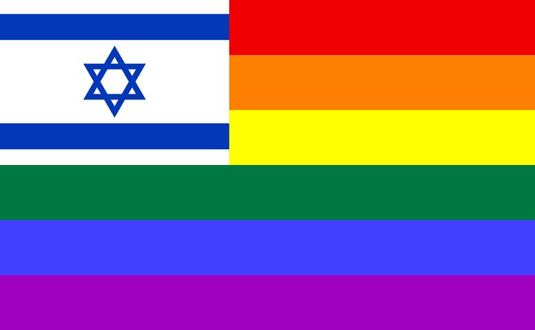 Israel-rainbow-flag