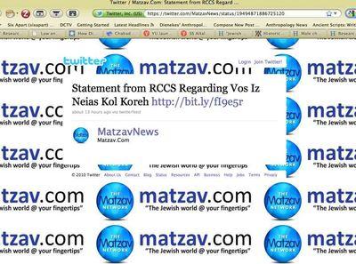 Matzav RCCS Vin Ban (2) 12-27-10
