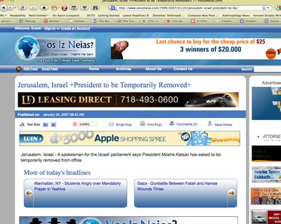 Screen shot 2010-12-30 at 11.48.23 AM