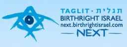 Birthright Israel Next logo