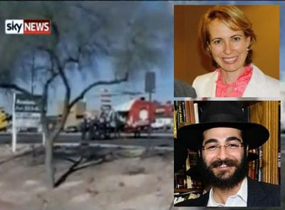 Chabad Trading On Tragedy 1-10-11