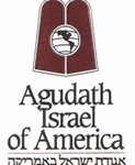 Agudath-israel-emblem-123x150