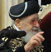 Rabbi Ovadia Yosef cropped