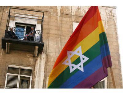 Rainbow Flag Magen David