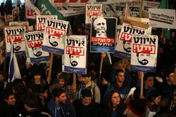 Anti Racism Protesters Jerusalem 2-26-11