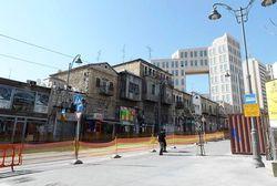 Jaffa Road light rail
