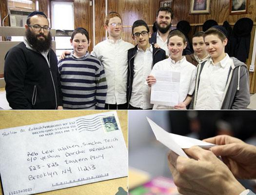 Darchei Menachem Pen Pals Sholom Rubashkin 3-23-11
