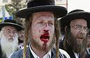 Haredi Bleding Jaffa Graves Protest