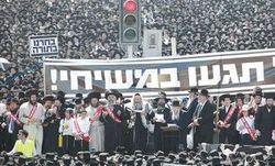 Haredim Demonstration Emmanuel Segregation Affair