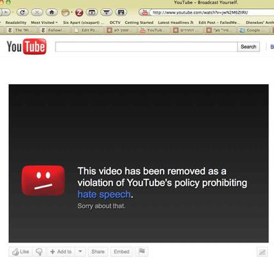 PMW Video Removed By YouTube After Ban Had Been Lifted 12-20-10