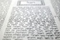 Talmud page