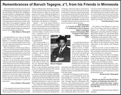 Baruch Tegegne Rememberance Minnesota 12-30-10