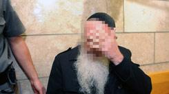 Rabbi Arrested For Molestation North of Israel 12-10