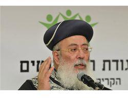 Rabbi Shlomo Amar mic hand