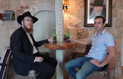 Chabad Chabar Nachlaot Jerusalem Israel