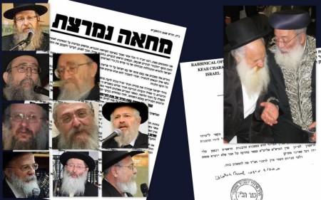 Chabad rabbis conversions Rabbi Amar