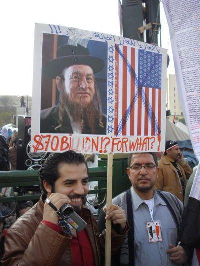 Mubarak as hasid