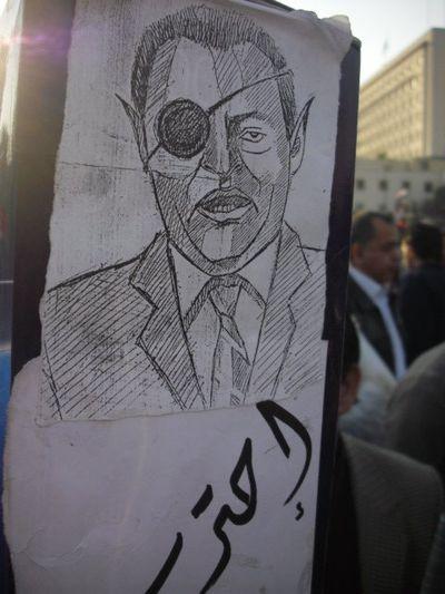 Mubarak as Moshe Dayan