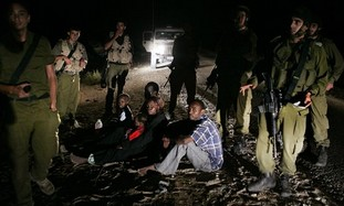 Sudanese Family Surrounded By IDF
