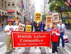 Jewish Labor Committee at Israel Day Parade NYC
