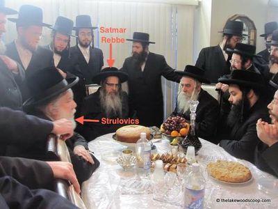Strulovics Satmar Rebbe 2