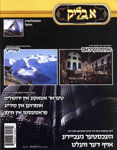A Blik Magazine,jpg