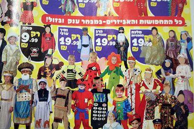 Haredi Purim Ad 2011