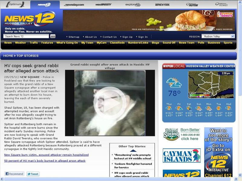 New 12 Cops Seek Grand Rabbi New Square Attack 5-25-11