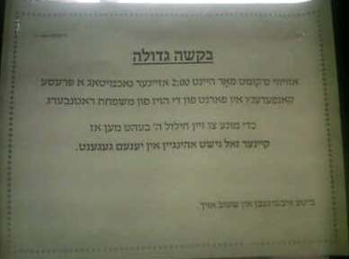 Sign In New Square Telling Hasidim Not To Attend Today's Press Conference By Rottenberg's Attorney