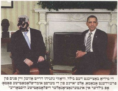 Netanyahu Obama Der Blatt 5-27-11 pic only