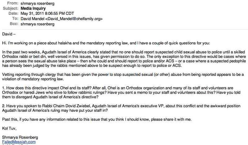 Email To David Mandel 5-31-11