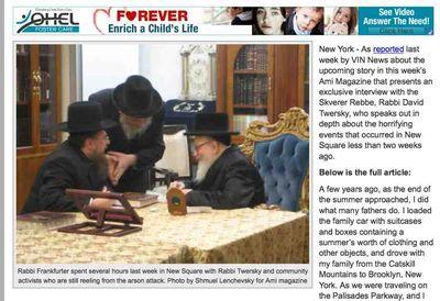 VIN Ami Mag Skvere Article Screenshot 6-5-11